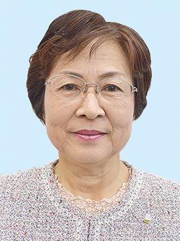 須藤由美子