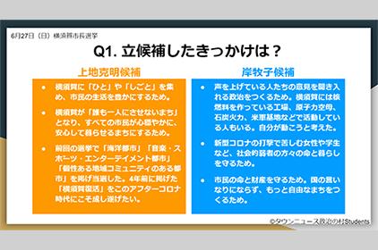 fffy210625_ec.jpg