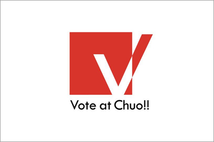 vote at Chuo!!